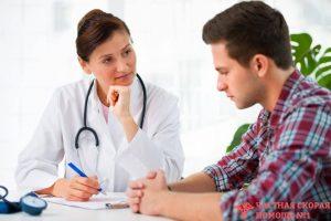 Наркологическая помощь при лечении наркотической зависимости
